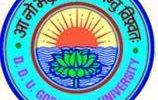 ddu university gorakhpur contact details , helpline no.
