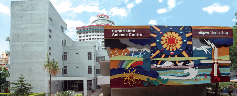 Shirkrishna science center patna