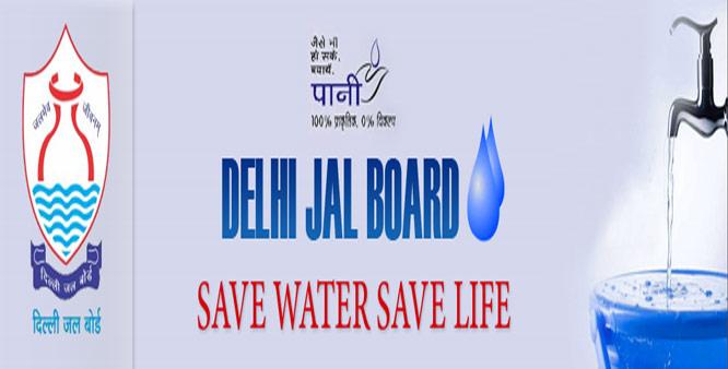 delhi jal board office address, delhi jal board complaint number, djb toll free number