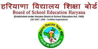 haryana board contact number