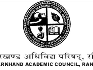 Jharkhand Academic Council Ranchi Address/Location