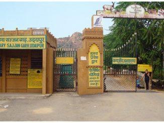 sajjangarh zoo attraction. images