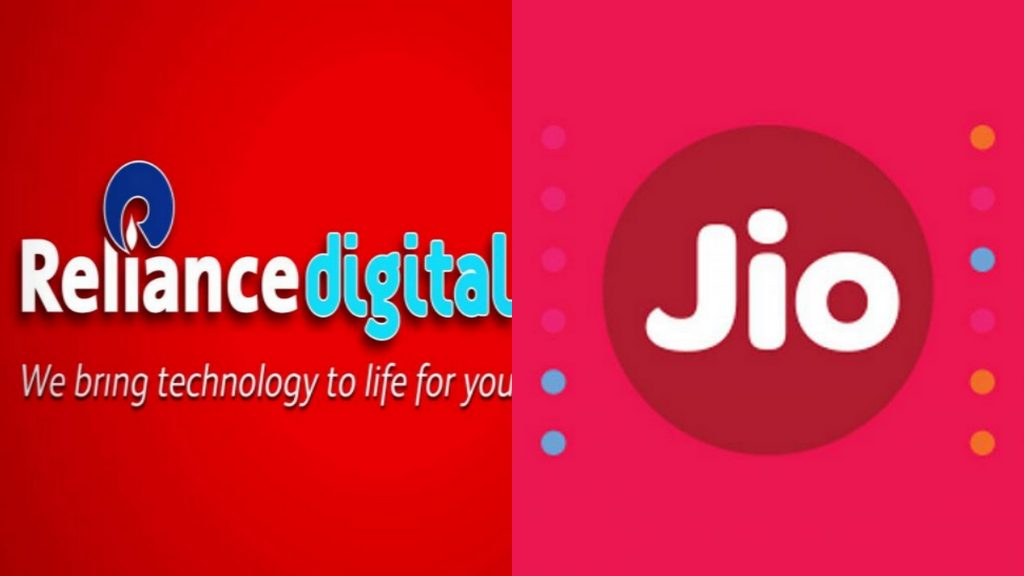 Relinace Jio Store In Jamshedpur Jharkhand, Location | Store