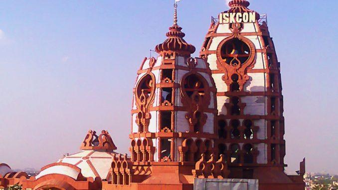 iskcon temple delhi location/address