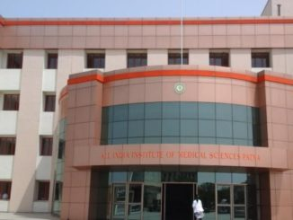 aiims patna address/location