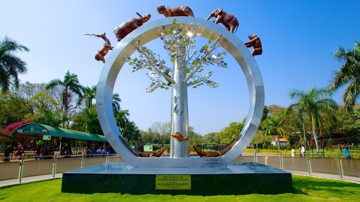 Nehru Zoological Park Hyderabad Location Zoo Timing Ticket Price