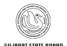 gseb board helpline number, phone number
