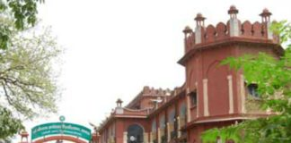 agra university contact number