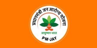 Ayushaman Bharat Toll free Number
