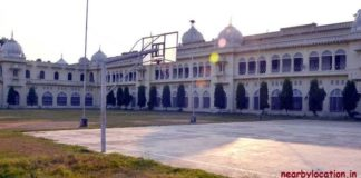 lucknow university contact details